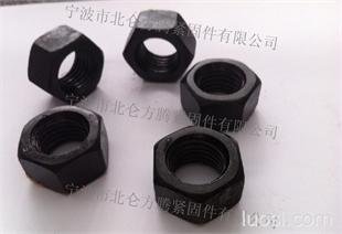 热镦10级高强度GB52六角螺帽现货, 10级性能GB6170六角螺母M27-M64