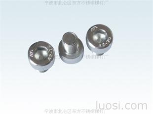 DIN912/圆柱头内六角螺栓