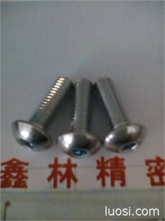 ISO-7380  内六角TM5*15