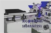 供应磨床研磨自动送料机