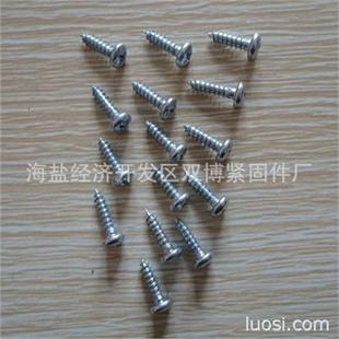 十字槽盘头自攻钉 DIN7981 ST3.5×13 镀锌
