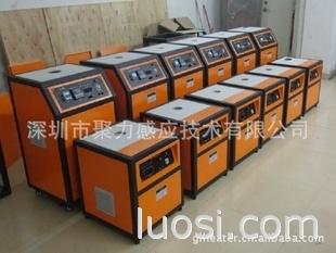 1-5KG 熔金机 熔银机 熔金炉 熔炼炉 高频机  高频感应加热机