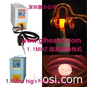 6KW超高频感应加热设备|超高频机|超高频淬火|高频感应电源