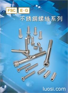 天津304螺栓
