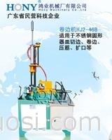 不锈钢圆形风机焊接桶身多功能扩口翻边卷边机HJ2-46B