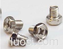 十字槽凹穴六角头螺栓(GB/T 29.2-88)