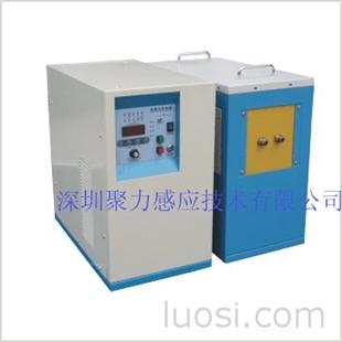 15KW-110KW中频感应加热设备 中频加热电源  中频透热炉
