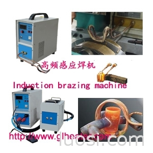 15kw晶体管式锯片焊接机,高频焊机 高频感应焊机 钎焊机