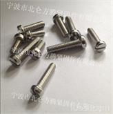 不锈钢304材质GB65国标一字槽圆柱头螺钉, GB65-85开槽圆柱头螺丝库存