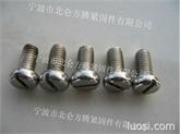 正宗国标GB67-85标准开槽盘头螺钉,  一字槽盘头螺丝现货销售
