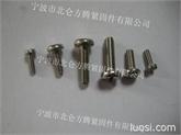 DIN85开槽盘头螺钉冷镦加工, 库存销售GB67-85新标盘头一字槽螺丝