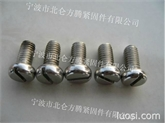 304不锈钢一字槽盘头螺丝, GB67-85标准无毛刺开槽盘头螺钉现货销售