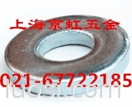 DIN7349 重型垫圈