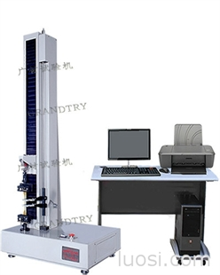 XLD-E微机控制电子式万能试验机(精密型)