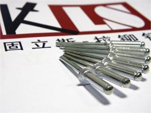 2.4x6抽芯铆钉,铝拉钉,拉铆钉