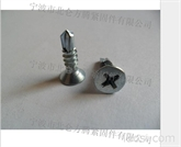 磷化十字槽沉头钻尾螺钉, DIN7504-P德标自攻自钻螺丝制造商, C1018材料