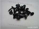 喇叭口单线墙板钉, 黑色磷化十字喇叭干壁钉, 双线细牙干壁钉