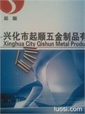 供应优质不锈钢304材质 GB119圆柱销 部分现货 定做相关五金非标件