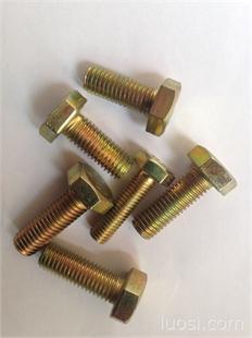 厂家供应外六角螺栓,平脑螺栓,凹脑螺栓,外六角螺丝,六角全牙 根据客户要求定制