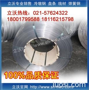 SWRCH10A冷墩钢线材