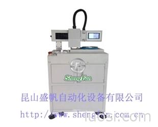 自动锁螺丝机 SFS-L02、昆山全自动锁螺丝机、全自动打螺丝机、全自动打丝机
