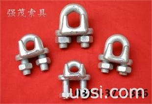 华人螺丝推荐:钢丝绳卡扣规格表|作用|技术参数-强茂索具