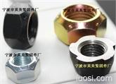 IFI100/107六角锁紧螺母,金属锁紧螺帽,耐高温锁紧螺帽,防松螺母