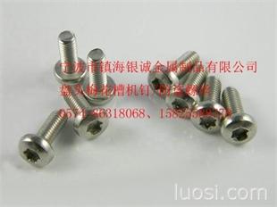 304/316梅花头防盗螺丝、梅花机械螺钉、圆头梅花槽、盘头梅花槽螺丝ISO14583/GB2672