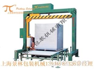 VCI气相防锈膜缠绕膜包装机