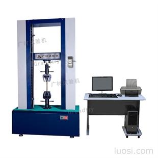 WD-E微机控制电子万能试验机(精密型)