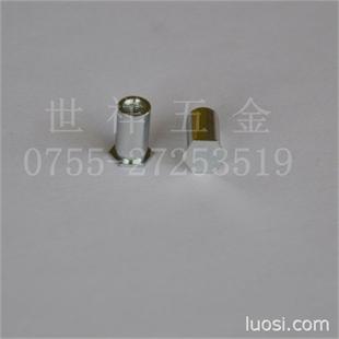 大量现货、价格实惠压铆螺柱BSO-3.5M3-12