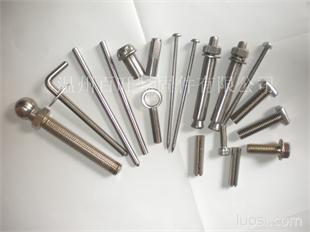 螺丝,垫片非标加工定制
