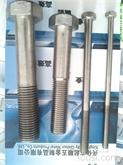 生产定做超大超长不锈钢细杆 粗杆外六角螺栓 非标异形螺栓加工