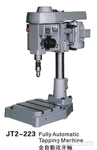 JT2-223 齿轮式多轴自动攻牙机(直立型)