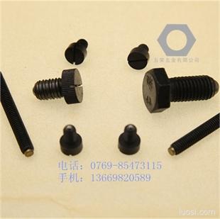 波仔螺丝|五荣波仔螺丝|模具或机械设备专用波仔螺丝