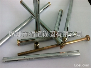 G.I METAL FRAME ANCHOR