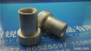 T型焊接休闲家具用铝焊接螺母
