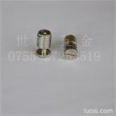厂家直销、价格实惠松不脱螺钉PFHV-632-0、PFHV-632-1