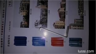 不锈钢冰雪防滑扣 磁瓦专用