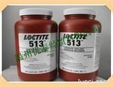 乐泰513预涂胶 LOCTITE513预涂干膜螺纹密封剂