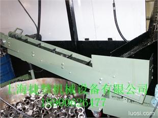 冷镦机配套链板输送机