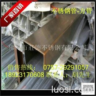 304不锈钢大口径方管 小口径管 均有大量现货出售