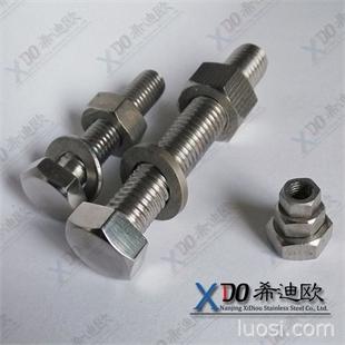 哈氏合金C276螺栓螺母垫片