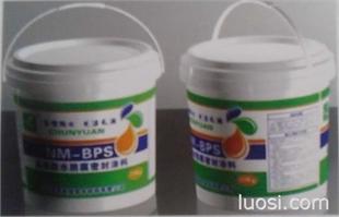BPS高强防水防腐密封涂料