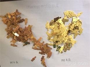 双氧水型铜材化学抛光液