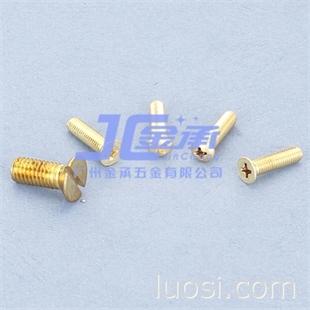 铜十字槽螺钉、机螺钉