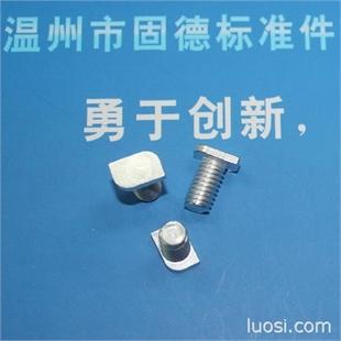 现货供应铝制菱形螺钉铝合金菱形螺丝 温州固德厂家销售