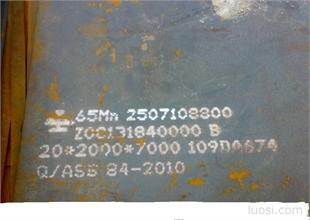 65MN弹簧钢