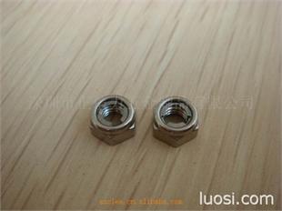 进口全金属钢片自锁防松螺母M3 不锈钢304材质