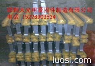 大光明生产Q235工艺预埋件